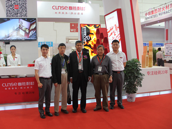 International Metallurgical Exhibition
