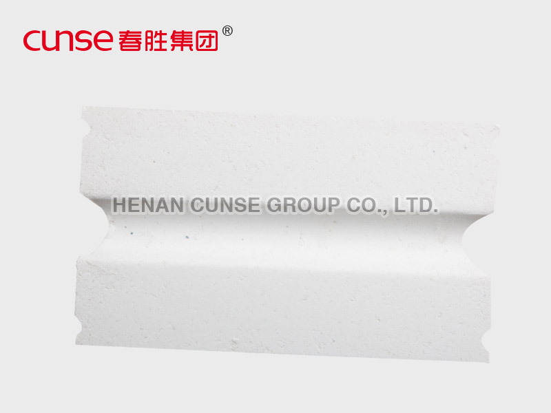 Zero Thermal Expansion Silica Brick